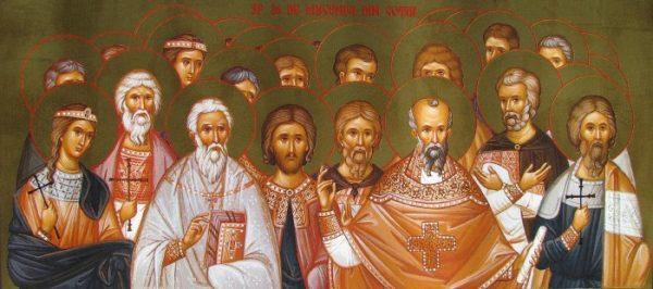 Готские мученики