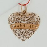 Кулон-сердце с именем Валентина