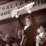 Валентина Витязева