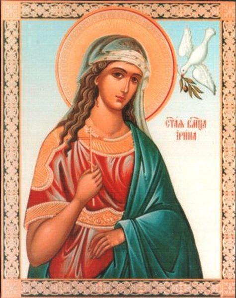 Икона Ирины Македонской