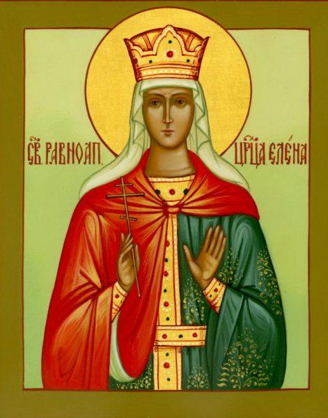 Икона святой Елены Константинопольской