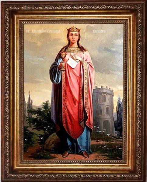 Икона святой Варвары Илиопольской