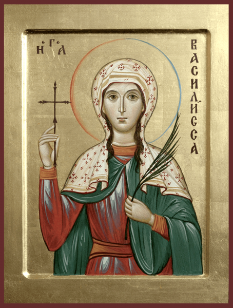 Икона Василиссы Никомидийской