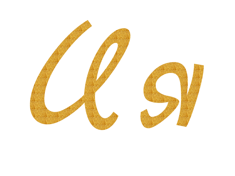 Женское имя Ия: значение и характеристика