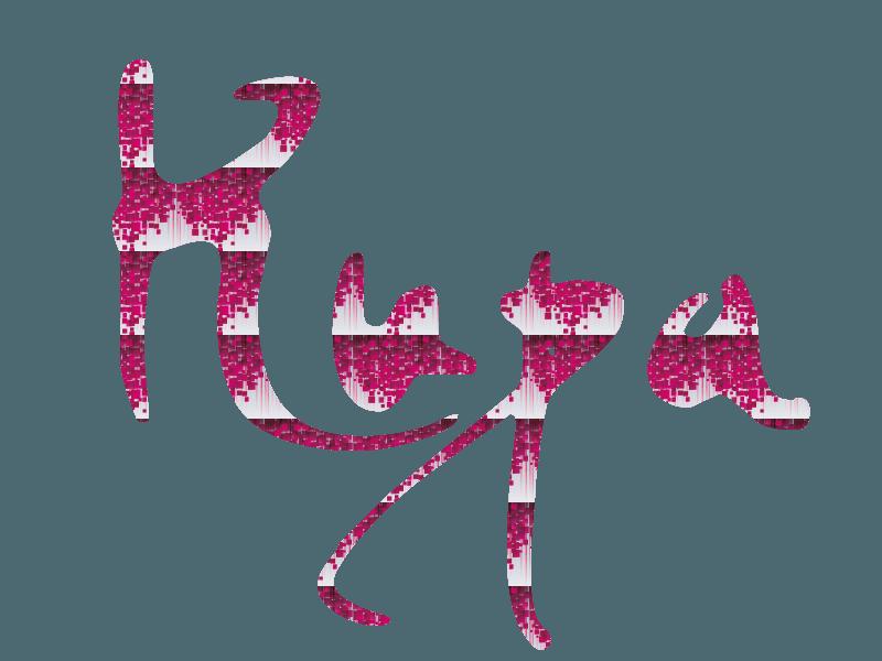 Имя Кира: происхождение и характеристика