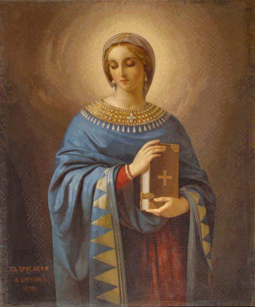 Мозаика с изображением Анастасии Узоразрешительницы
