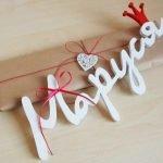 Декоративные буквы в форме имени Маруся