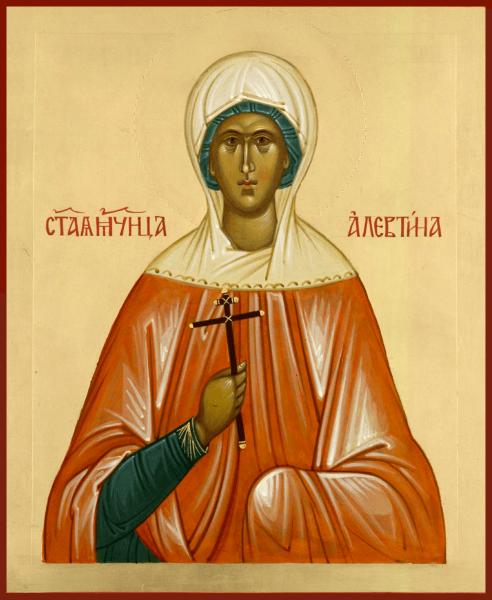 Икона святой Алевтины