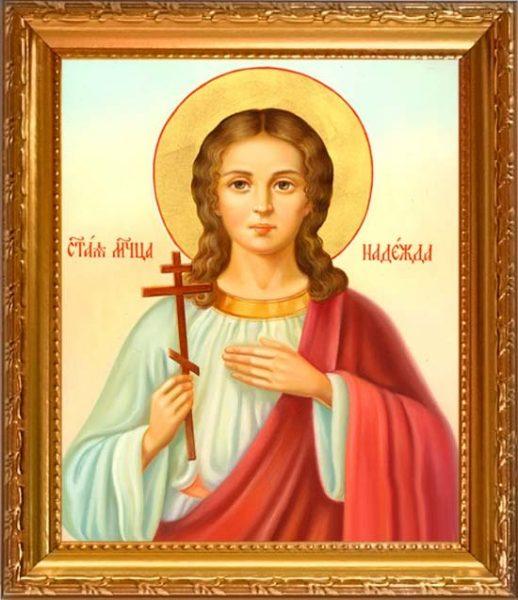 Икона святой Надежды Римской