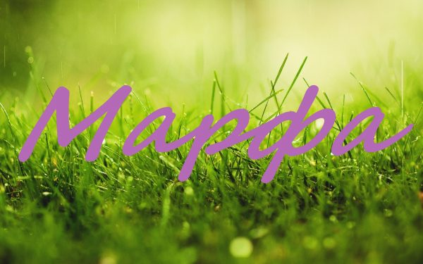 Имя Марфа на фоне травы