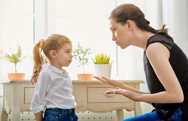 Мама критикует дочь