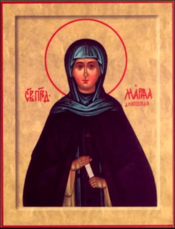 Марфа Дивеевская (Милюкова)