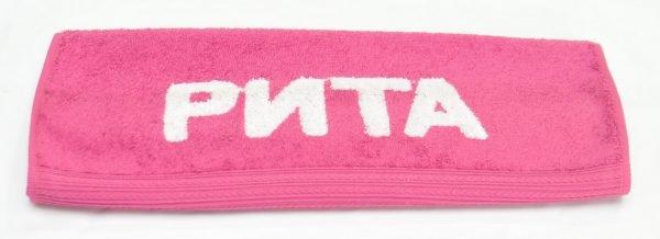 Полотенце с именем Рита