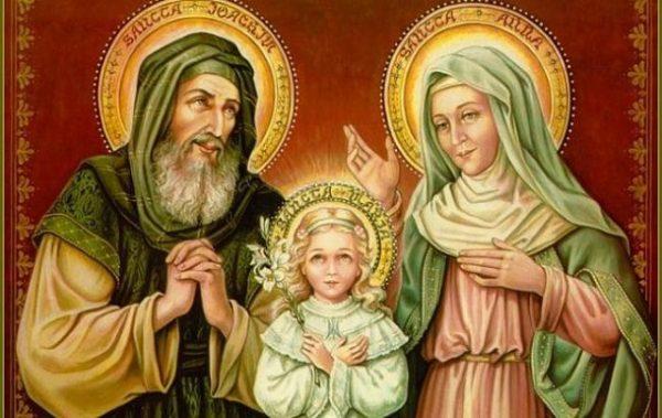 Святая Анна с супругом и дочерью