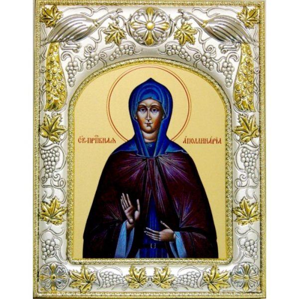 святая аполлинария