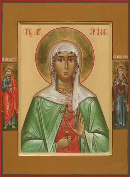 святая ариадна