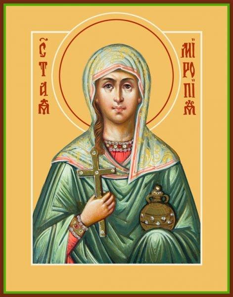 Святая мученица Миропия Хиосская