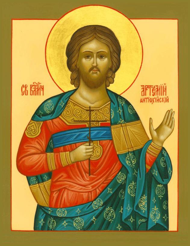 Значение и происхождение имени артем возможная судьба и черты характера хозяина греческого имени.