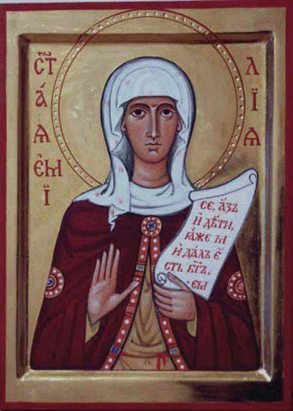 Икона Емилии Кесарийской