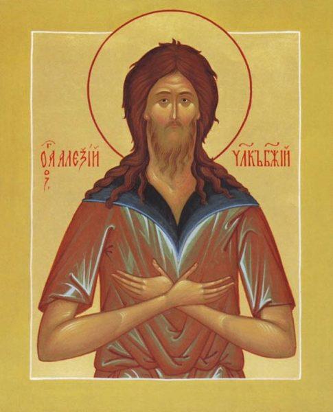 Икона святого Алексия