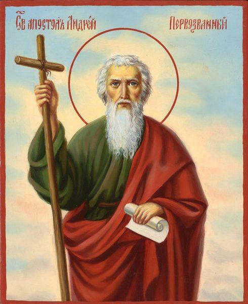 Икона святого Андрея Первозванного
