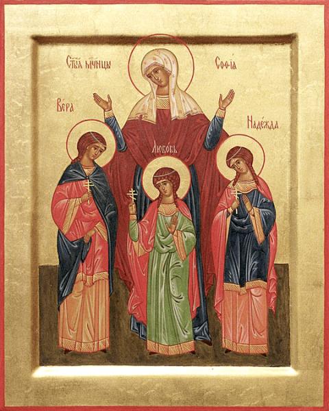 Икона святой Софии Римской