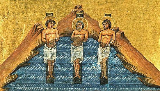 Казнь святых мучеников Риммы, Пинны и Инны
