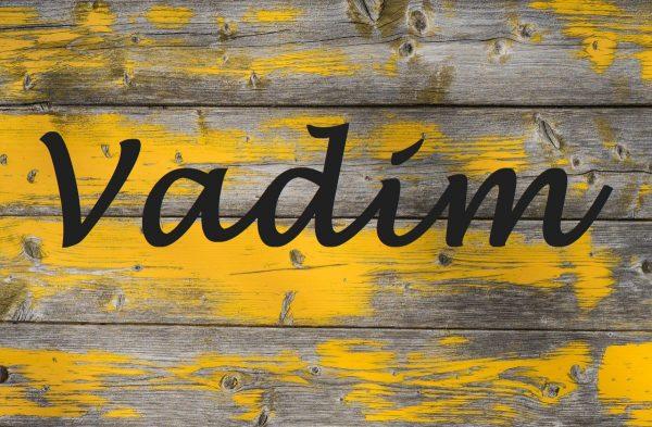 Надпись Vadim