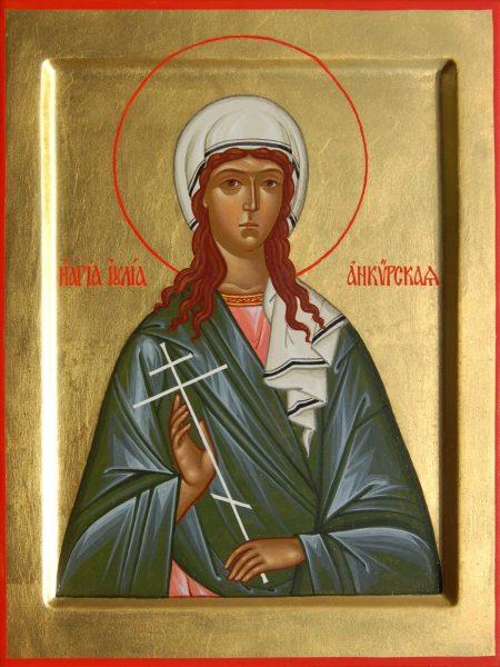 Святая мученица дева Иулия Анкирская (Коринфская)