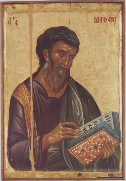 Апостол Матфей Левий
