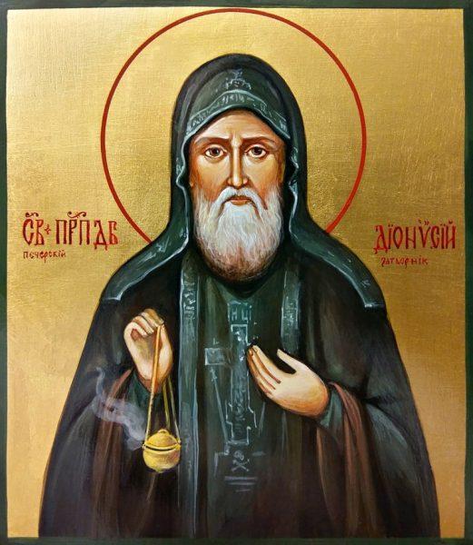 Дионисий Печерский