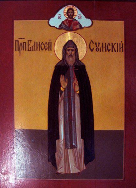 Елисей Сумский