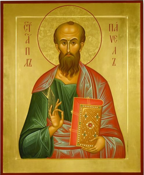 Икона апостола Павла