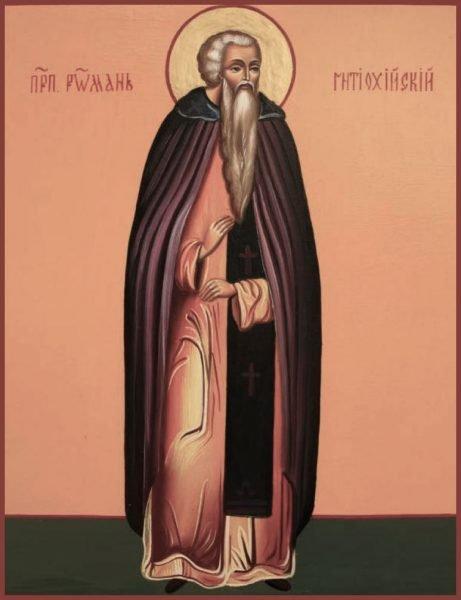 Икона Романа Антиохийского