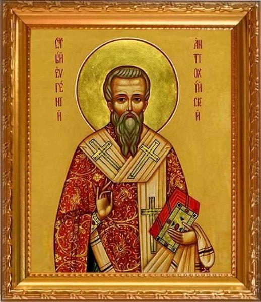 Икона святого Евгения Антиохийского