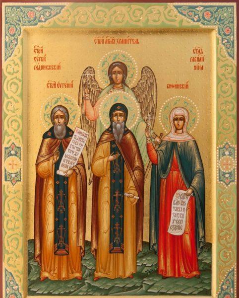 Икона святого Евгения Вифинского