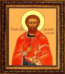 Икона Святого мученика Максима Азийского