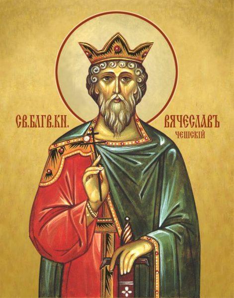 Икона святого Вячеслава Чешского