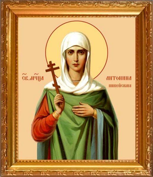 Икона святой Антонины Никейской