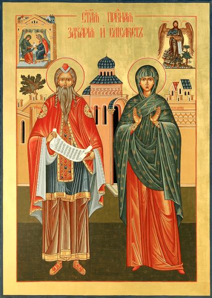 Икона святых Захария и Елисаветы