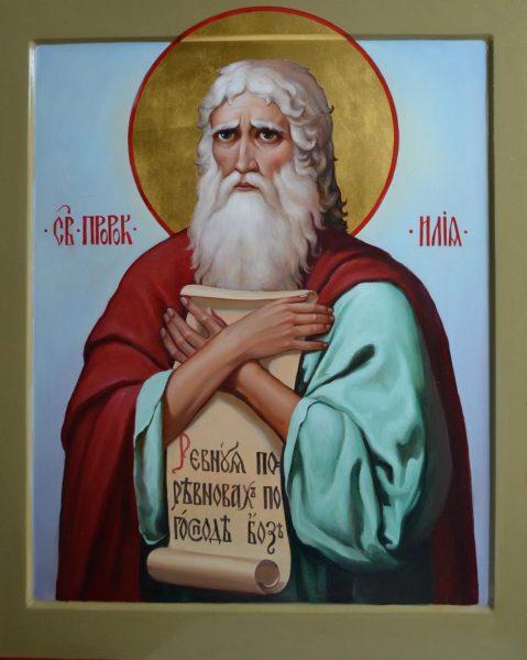 Илия Фесвитянин, пророк