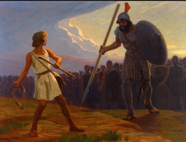 Пастушок Давид против воина Голиафа