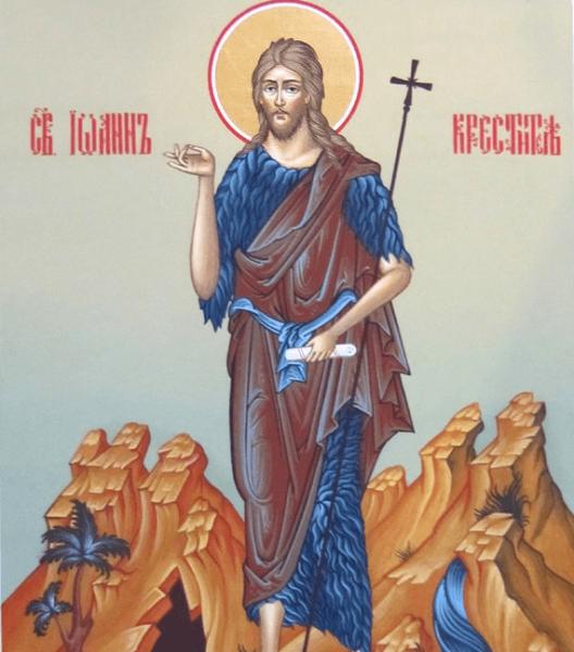 Иоанн Пророк