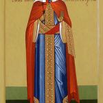 Константинопольская