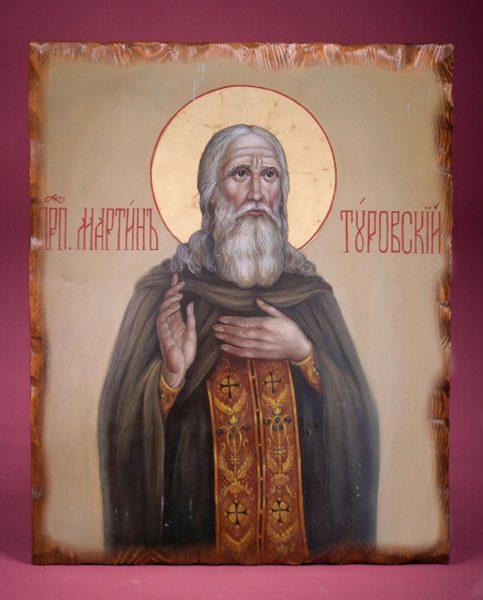 Мартин Туровский