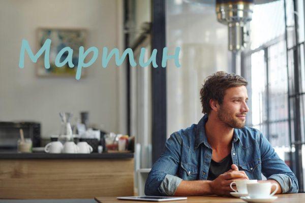 Мужчина в кафе