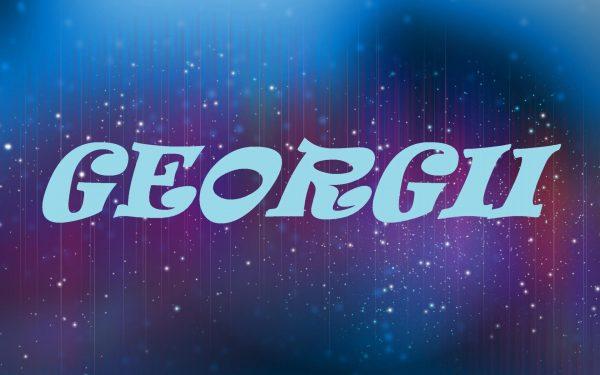 Надпись GEORGII