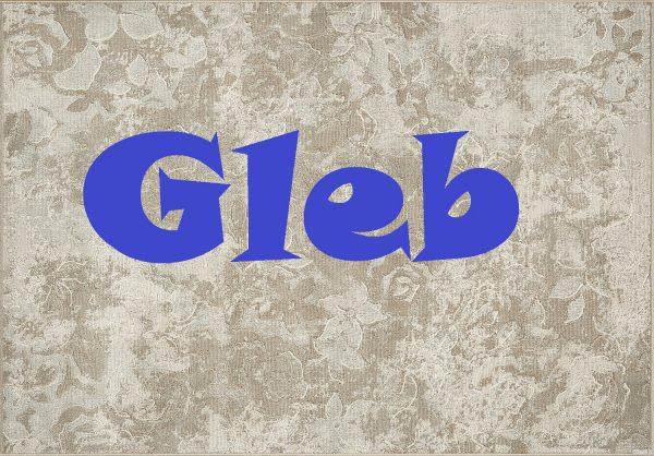 Надпись Gleb