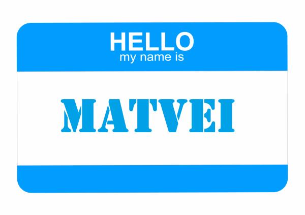 Надпись MATVEI
