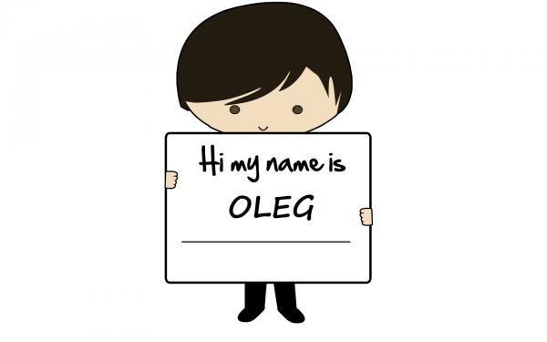 Надпись OLEG